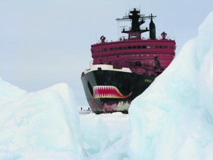арктика, китай, сша, оборона