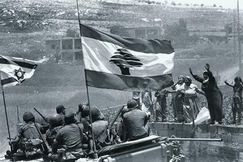 ливан, израиль, арабо-израильская война, 1970