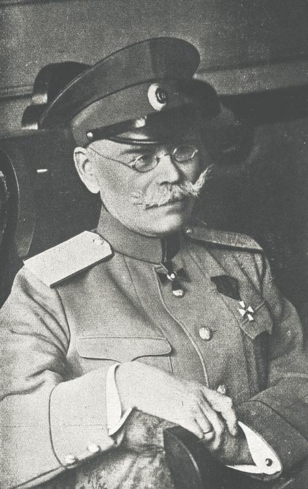 Генерал-адъютант М.В. Алексеев. Фото 1918 года
