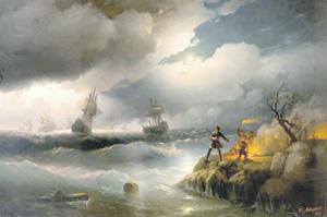 Петр I при Красной горке, зажигающий костер на берегу для подачи сигнала гибнущим судам. 1846 год