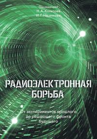 http://nvo.ng.ru/upload/medialibrary/264/2-7-01.jpg