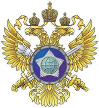 Эмблема СВР России.
