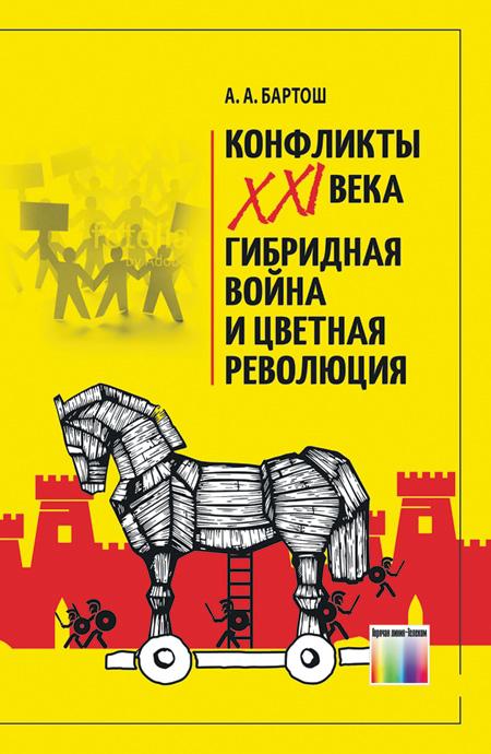 http://nvo.ng.ru/upload/medialibrary/375/45-16-1.jpg