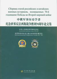 http://nvo.ng.ru/upload/medialibrary/3fa/40-9-1.jpg