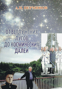 http://nvo.ng.ru/upload/medialibrary/44a/32-7-2.jpg
