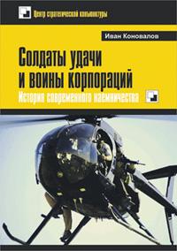 http://nvo.ng.ru/upload/medialibrary/4ce/38-5-01.jpg