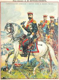 http://nvo.ng.ru/upload/medialibrary/5f8/23-9-01.jpg