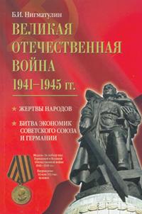 http://nvo.ng.ru/upload/medialibrary/60e/22-11-1.jpg