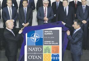 Встреча глав государств-членов альянса в сентябре 2014 года продемонстрировала агрессивную политику блока. Фото Reuters