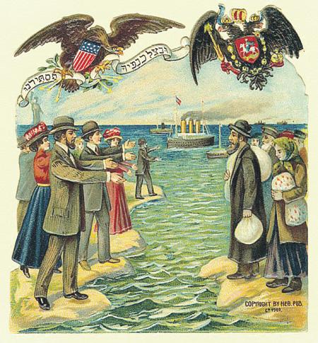 Первая масштабная эмиграция из России прошла еще до Первой мировой войны. Открытка 1901 года