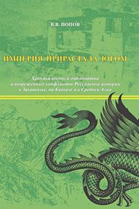 http://nvo.ng.ru/upload/medialibrary/acd/4-15-1.jpg