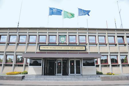 Штаб Верховного главнокомандующего объединенными вооруженными силами НАТО в Европе близ г. Монса (Бельгия).     Фото с сайта www.nato.int