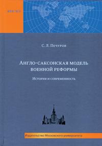 http://nvo.ng.ru/upload/medialibrary/c43/34-15-001.jpg