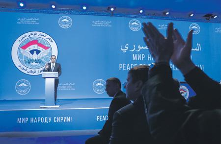 Ведущую роль России в сирийском мирном процессе признают все его участники. Фото со страницы МИД РФ в Flickr
