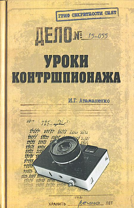 http://nvo.ng.ru/upload/medialibrary/c99/38-7-1.jpg