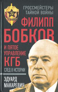 http://nvo.ng.ru/upload/medialibrary/d7e/10-9-2.jpg