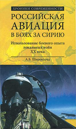 http://nvo.ng.ru/upload/medialibrary/e22/24-3-5.jpg