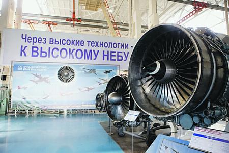 украина, китай, технологии, мотор сич