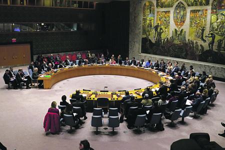 мир, организации, оон, военно-штабной комитет